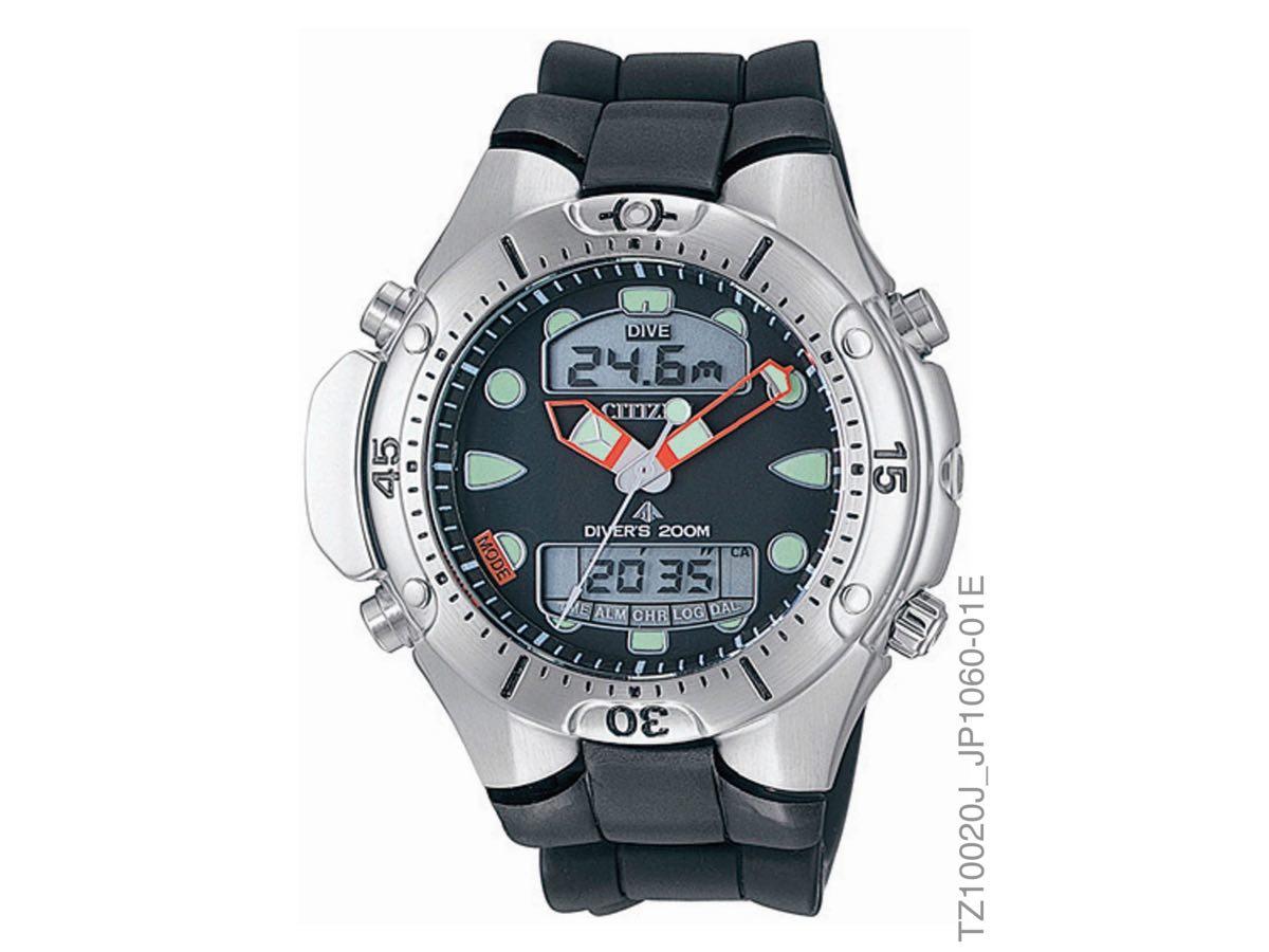Relógio Promaster TZ10020J - Citizen Relógios