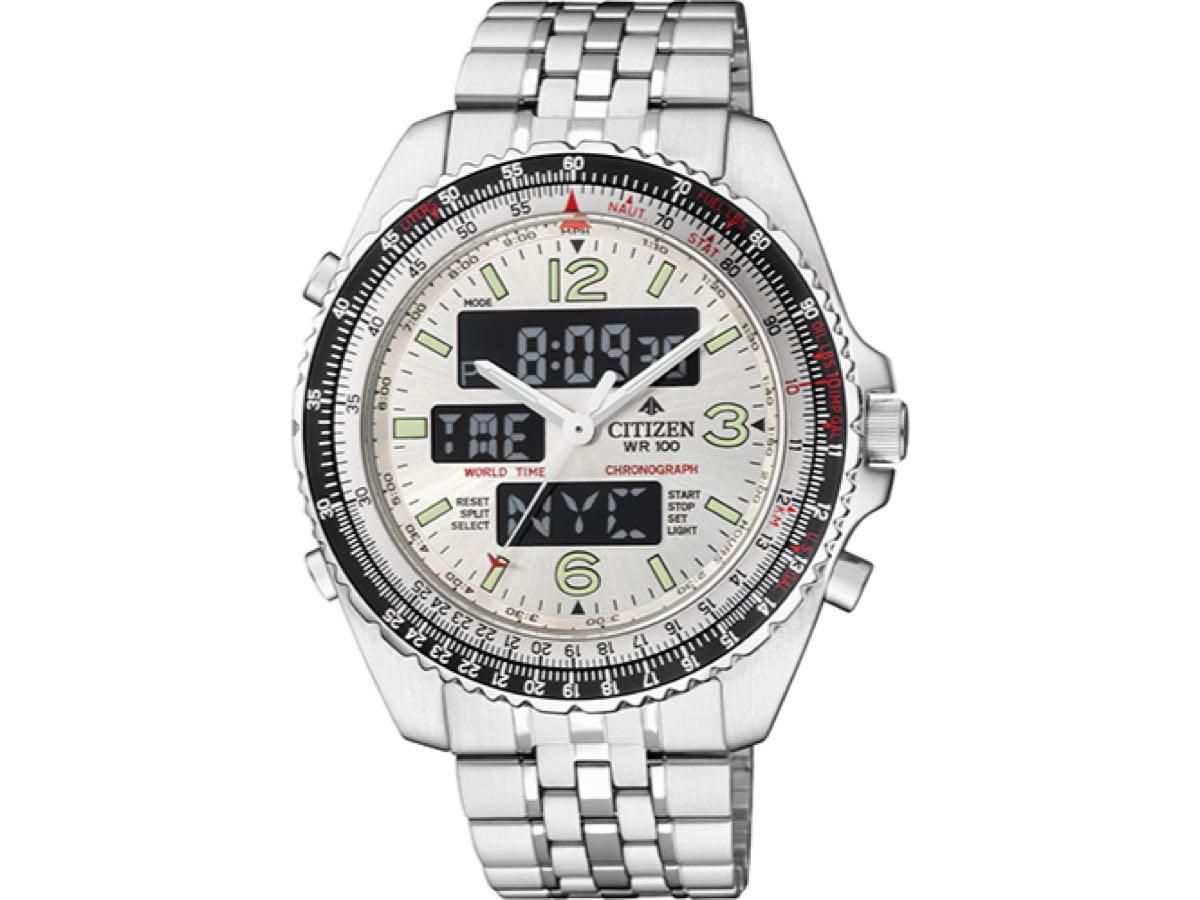 Relógio Promaster TZ10075Q - Citizen Relógios