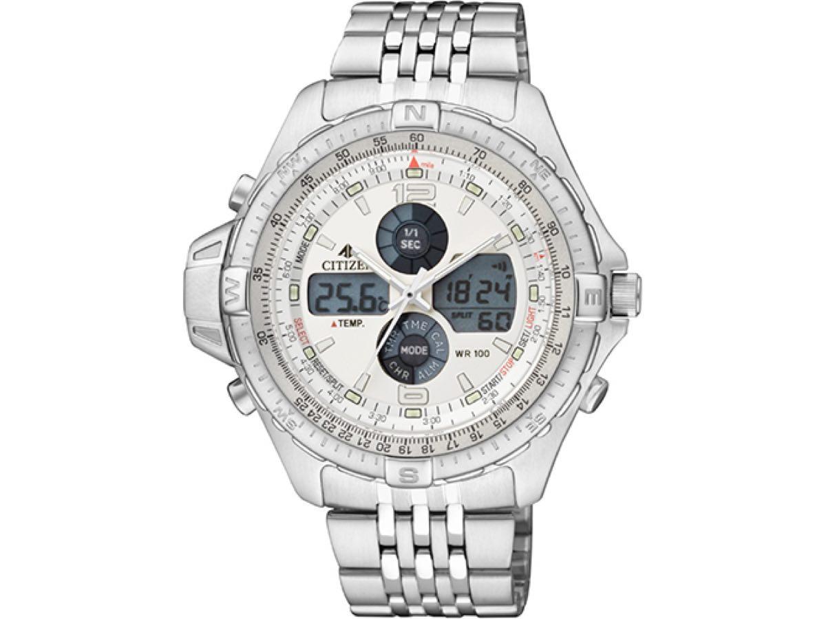 Relógio Promaster TZ10093Q - Citizen Relógios