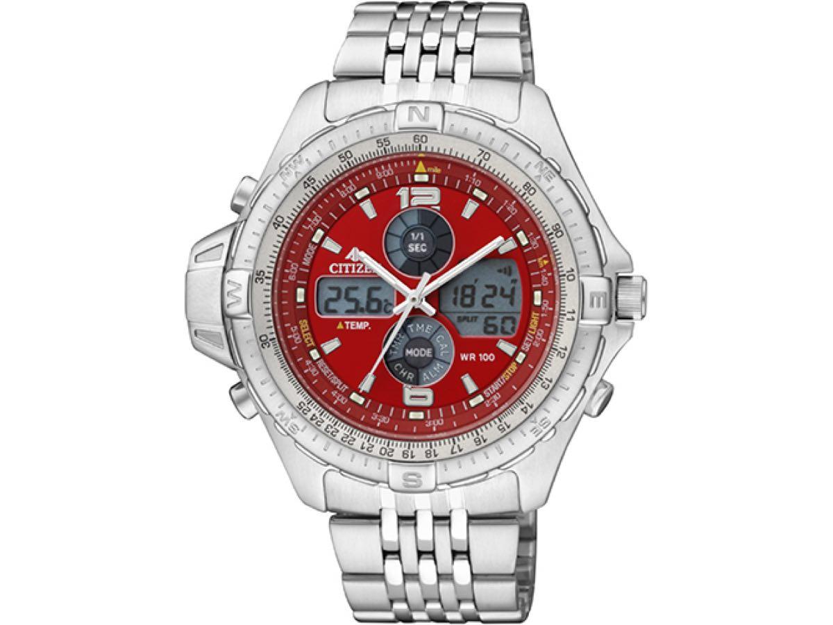 Relógio Promaster TZ10093R - Citizen Relógios