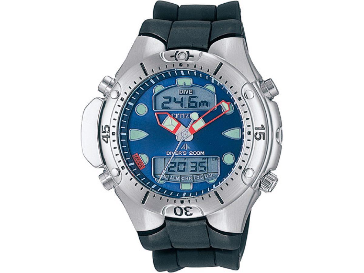 Relógio Promaster TZ10128F - Citizen Relógios