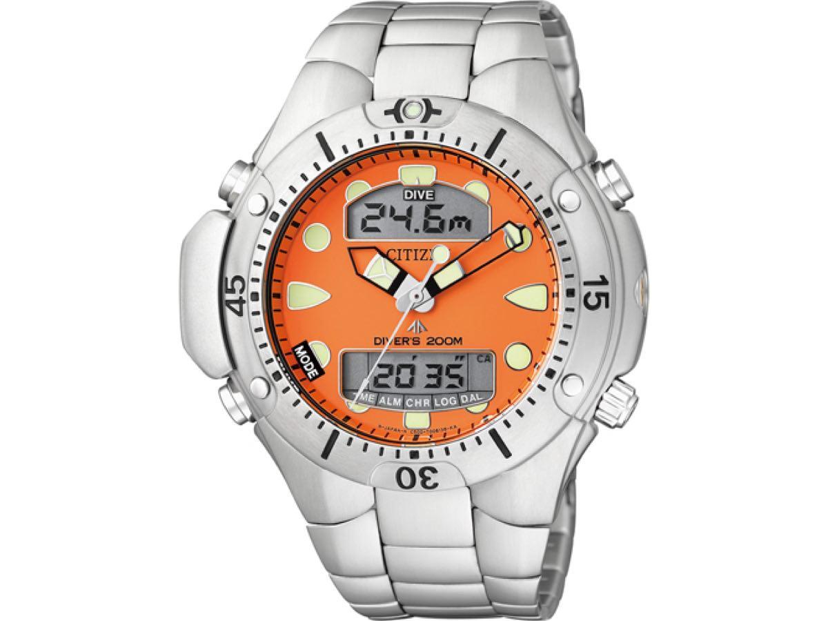 Relógio Promaster TZ10128J - Citizen Relógios