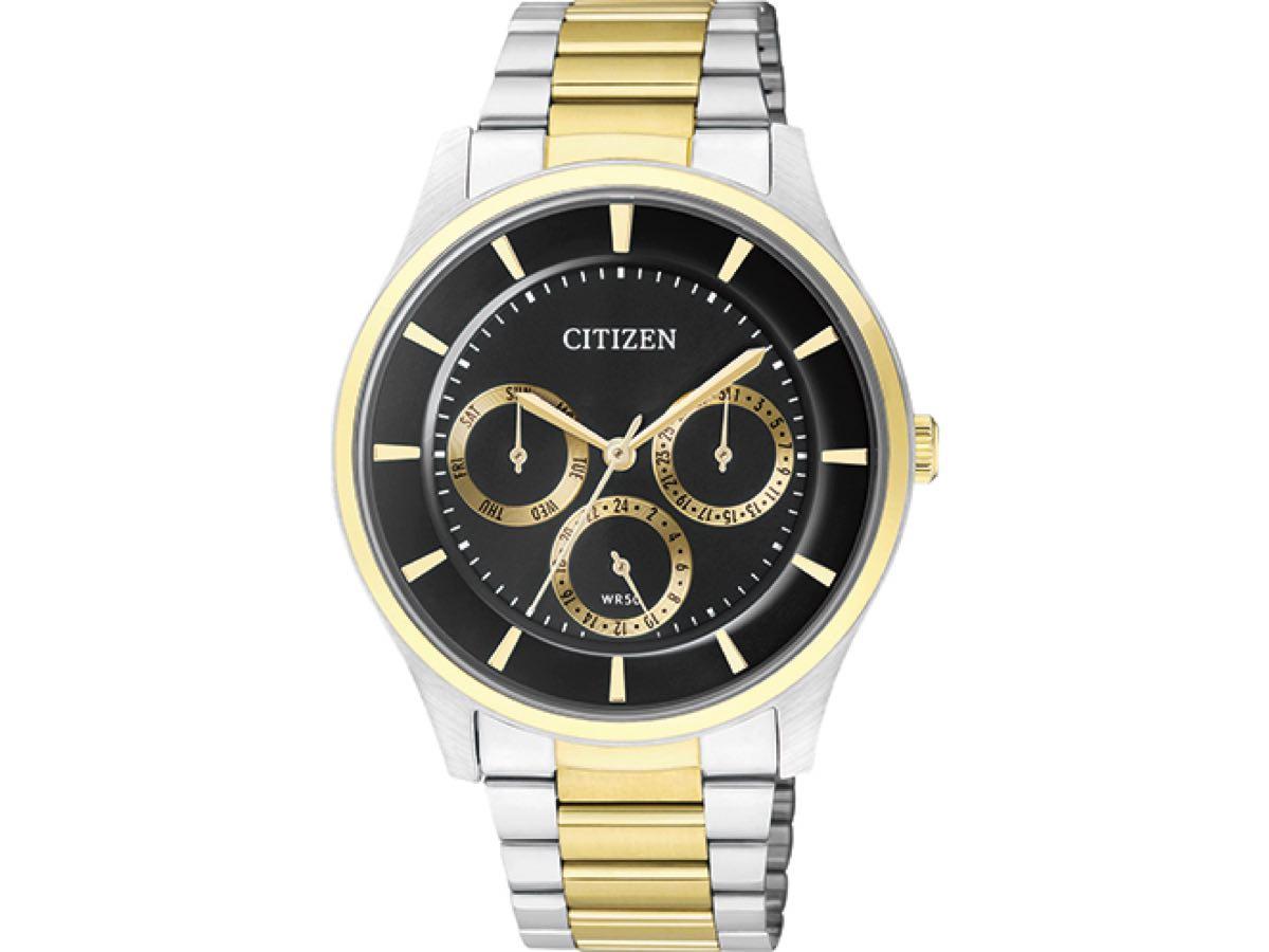 Relógio Quartz Masculino TZ20608P - Citizen Relógios