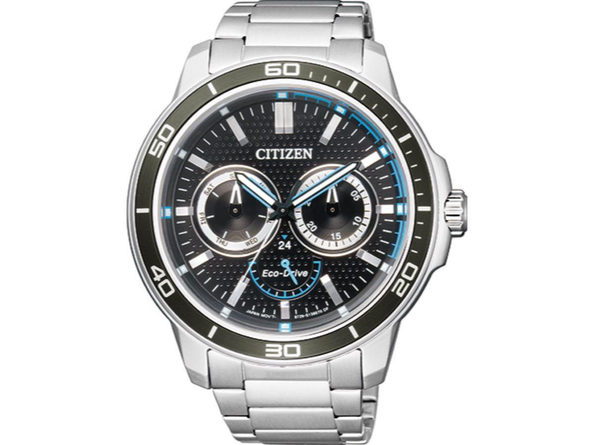 Relógio Eco-Drive Masculino TZ30857T - Citizen Relógios
