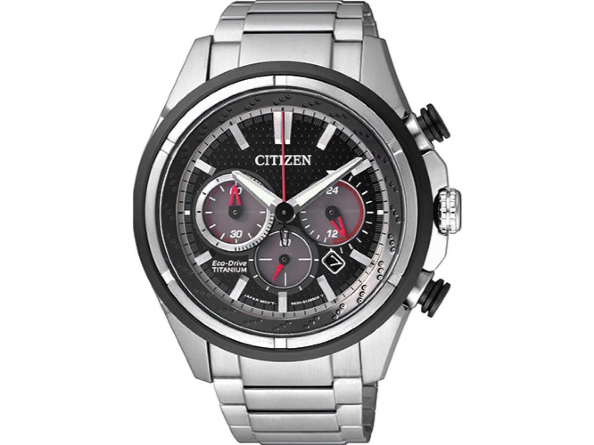 Relógio Eco-Drive Masculino TZ30884T - Citizen Relógios