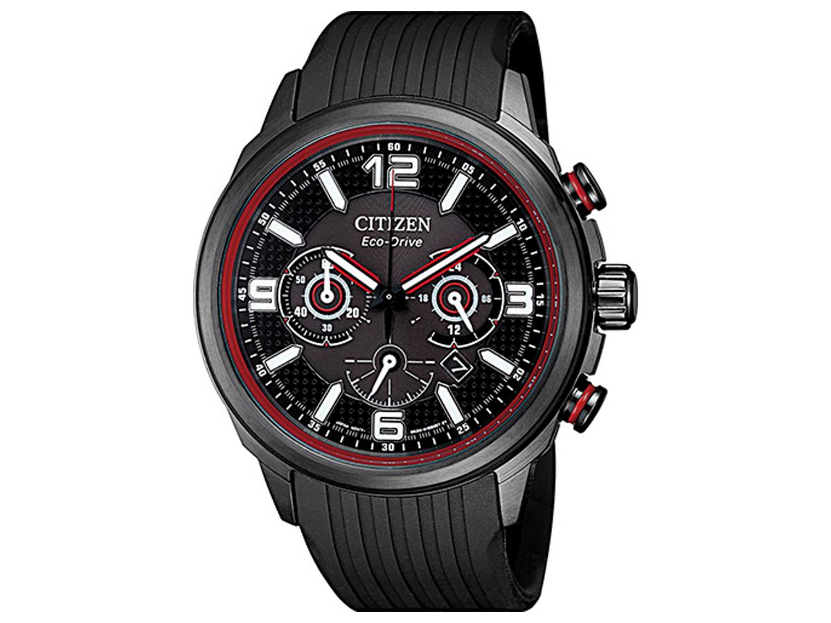 Relógio Eco-Drive Masculino TZ20911P - Citizen Relógios